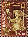 Stamps of Ukraine, 2015-24.jpg