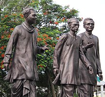 Statue of Kalaguru, Rupkonwar and Natasurjya at Guwahati (Side view).JPG