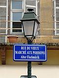 Strasbourg-Rue du Vieux-Marché-aux-Poissons (1).jpg