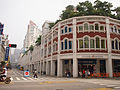 Streets of Xiamen, Peoples Republic of China, East Asia-8.jpg