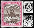 Sudan-camel1898watermarks.jpg
