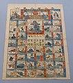 Sugoroku, dice game about success in life for an Edo merchant - Edo-Tokyo Museum - Sumida, Tokyo, Japan - DSC06688.jpg