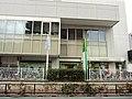 Sumitomo Mitsui Banking Corporation Hikarigaoka Branch.jpg