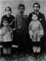 Sun Yat Sen's family2.png