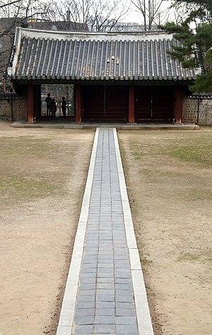 Munmyo - The gate of Sinsammun