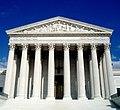 Supreme Court Wade 10.JPG