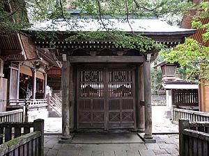Suwa taisha - Image: Suwa Taisha Honmiya Shikyakumon (諏訪大社 本宮 四脚門)
