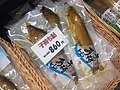 Sweetfish with eggs - at market - japan - July 10 2017.jpg