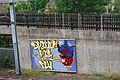 Swine Flu graffiti (2), Chillingham Rd Metro station - geograph.org.uk - 1467274.jpg