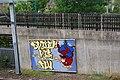 Swine Flu graffiti (2), Chillingham Rd Metro station - geograph.org.uk - 1467274.jpg