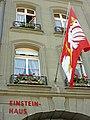 Switzerland-1030664 - Einstein House (23629912586).jpg