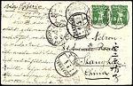 Switzerland 1912-06-10 post card to Shanghai.jpg