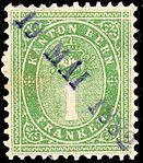 Switzerland Bern 1878 revenue 1Fr - 5A.jpg