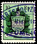Switzerland Muri revenue 2 10rp - 7B.jpg