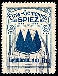 Switzerland Spiez revenue 10c 1A.jpg