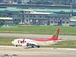 T'way Airlines Boeing 737-83N HL8268 Taxiing at Taipei Songshan Airport 20120808b.jpg