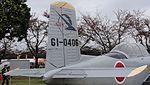 T-34A(61-0406) vertical stabilizer at Gifu Air Base October 28, 2012.jpg