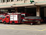 TCFD Toyota Fire Engine with Motor Boats Loaded on Trailer 20130427.jpg