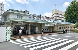 TOBU-Tokiwadai-North-station-building.jpg