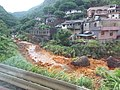 TW 台灣 Taiwan 新北市 New Taipei 瑞芳區 Ruifang District 洞頂路 Road 黃金瀑布 Golden Waterfall August 2019 SSG 07.jpg