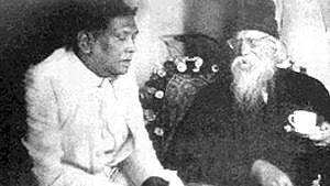 Tagore and Sher-e-Bangla