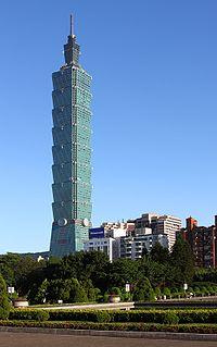 Taipei 101 2009 amk.jpg