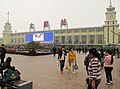Taiyuan train station (6238884835).jpg