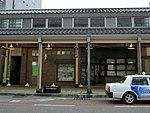 Takada Ekimae Post office.jpg