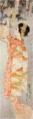TakehisaYumeji-1926-Hoshimatsuri.png