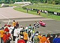 Taking the chequered flag - geograph.org.uk - 1345136.jpg