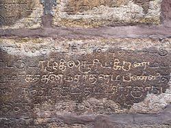 Palani Murugan temple | Revolvy