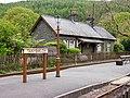 Tan Y Bwlch station (7819883792).jpg
