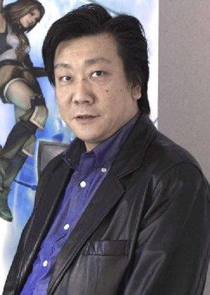 Chrono Cross - Image: Tanaka