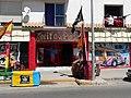 Tarifa Sports shop.JPG