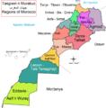 Tasgiwin n Murakuc - Regions of Morocco.png