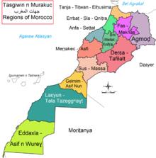Morocco Wikipedia