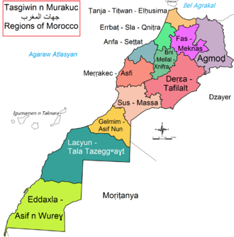 Regions of Morocco - The 12 administrative Regions of Morocco (in their native Berber names)