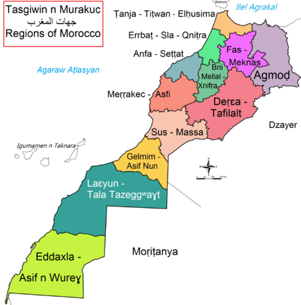 The 12 official administrative Regions of Morocco, with their native names in Berber Tasgiwin n Murakuc - Regions of Morocco.png
