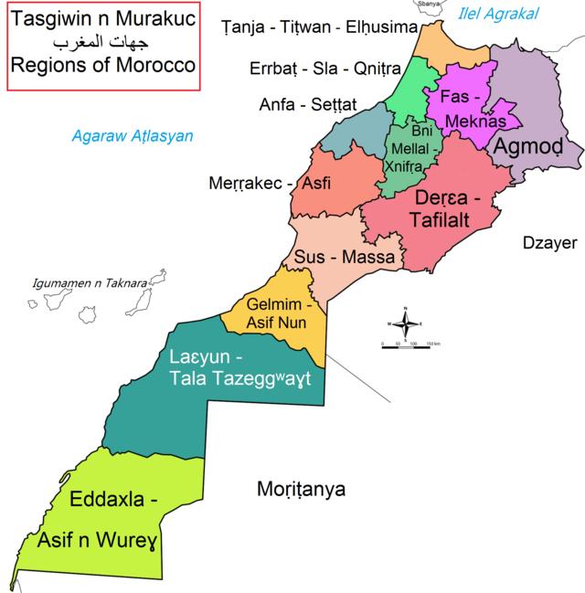Cartina Politica Del Marocco.Regioni Del Marocco Wikiwand