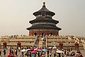Temple of Heaven 07 (4935668972).jpg