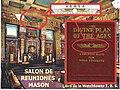 Templo Masón.jpg