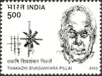Thakazhi Sivasankara Pillai - Pillai on a 2003 stamp of India