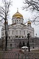 The Cathedral of Christ the Savior (2301265444).jpg
