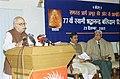 The Deputy Prime Minister Shri L.K. Advani speaking on the occasion of death anniversary of Swami Shradhanand Organised by the Delhi Arya Samaj Samiti in New Delhi on December 23, 2003.jpg