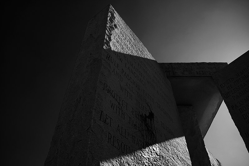 File:The Georgia Guidestones- Elberton, Ga.jpg