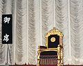 The House of Councillors Emperor seat 19970525.jpg
