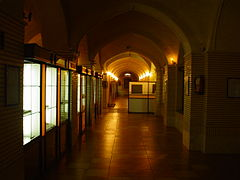 The Iranian National Museum Of Medical Sciences History, Tehran; Iran (By Dr. Maziar Ashrafian Bonab) (7).jpg