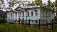 The Local History Museum of Nizhnyaya Tura.jpg