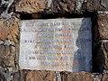 The MacCrimmon Memorial - plaque - geograph.org.uk - 1129586.jpg