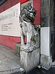 The Monarch Mansion of Taiping Heavenly Kingdom in Yixing 04 2013-10.JPG